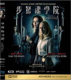 Down A Dark Hall 步驚魂學院 Blu-Ray (2018) (Region A) (Hong Kong Version)
