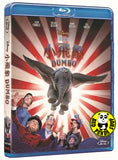 Dumbo 小飛象 Blu-Ray (2019) (Region A) (Hong Kong Version)