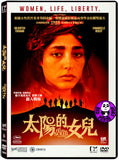 Girls Of The Sun 太陽的女兒 (2018) (Region 3 DVD) (English Subtitled) French movie aka Les Filles Du Soleil