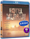 Hotel Mumbai 孟買酒店 Blu-Ray (2019) (Region A) (Hong Kong Version)