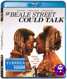 If Beale Street Could Talk 愛在無聲的街角 Blu-Ray (2019) (Region A) (Hong Kong Version)