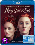 Mary Queen Of Scots 蘇格蘭女王: 爭名奪后 Blu-Ray (2018) (Region A) (Hong Kong Version)