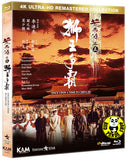 Once Upon A Time In China 3 黃飛鴻之三獅王爭霸 4K Remastered Blu-ray (1993) (Region A) (English Subtitled)