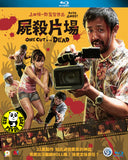 One Cut Of The Dead 屍殺片場 (2018) (Region A Blu-ray) (English Subtitled) Japanese movie aka Kamera wo Tomeru na!