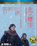 Sakura Guardian in the North 北の櫻守 (2018) (Region A Blu-ray) (English Subtitled) Japanese movie aka Kita no Sakuramori / 北之櫻守