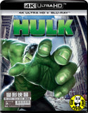 The Hulk 變形俠醫 4K UHD + Blu-Ray (2003) (Hong Kong Version)