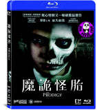 The Prodigy 魔詭怪胎 Blu-Ray (2019) (Region A) (Hong Kong Version)