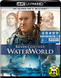 Waterworld 未來水世界 4K UHD + Blu-Ray (1995) (Hong Kong Version)