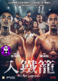 We Are Legends 入鐵籠 (2019) (Region 3 DVD) (English Subtitled)