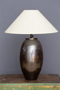 Hammered Bronze Lamp with Shade