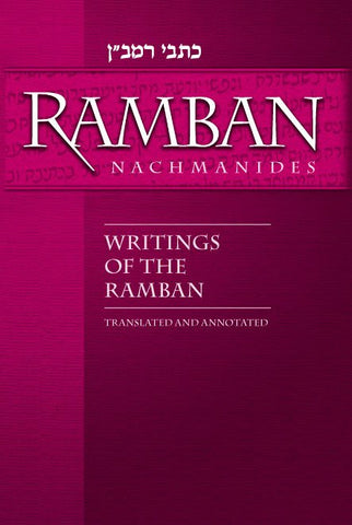 Writings of the Ramban (complete in 1 volume)