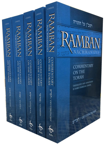 Ramban (Nachmanides): Commentary on the Torah (5 vol. set)