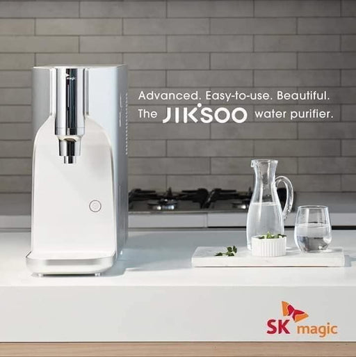 WPU-A700D JIK.SOO HYPER Cold Hot Ambient Infant Child Water Purifier Tankless Water Dispenser