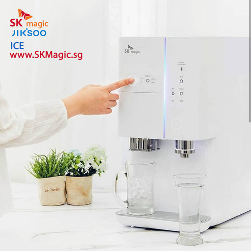 WPU I200D JIK SOO RICH Cold Hot Ambient Infant Child Ice Water Purifier Tankless Water Dispenser