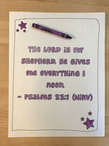Psalms 23:1 Bible Verse Coloring Page