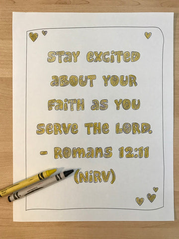 Romans 12:11 Bible Verse Coloring Page