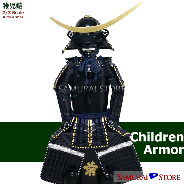 Date Masamune Children Armor READY-TO-SHIP
