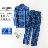 male long-sleeve sleepwear pijama