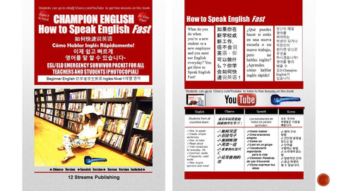 Champion English Cómo Hablar Inglés Rápido EBook Champion English How to Speak English Fast - 12 Streams Education