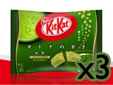 KIT KAT green tea (set of 3) - Akazuki  - 1