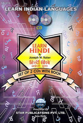 Learn Hindi- Set of 2 CDs with Book