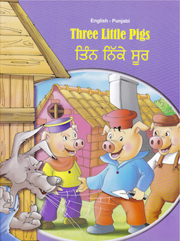 Three Little Pigs (English & Punjabi)