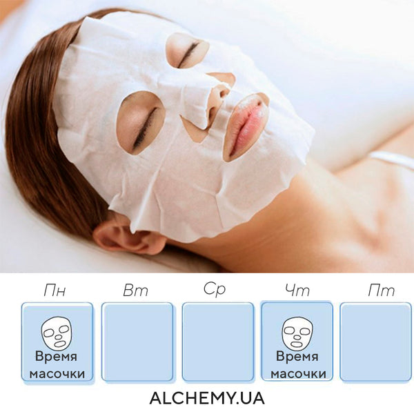 Тканевая маска 3W CLINIC Fresh Mask Sheet Collagen