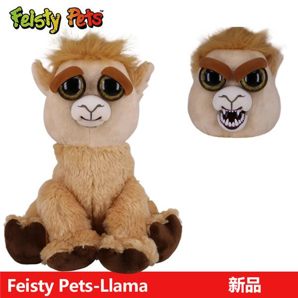 Naughty Little Pet Face Plush Doll Creative Funny Toy-toys-hundredfeel.com-06-hundredfeel