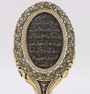 Gunes Islamic Decor Oval Table Decor Piece 'Ayatul Kursi' 9391 - Modefa