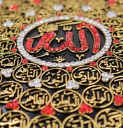 Islamic Decor Decorative Plate Gold & Red 99 Names of Allah 33cm