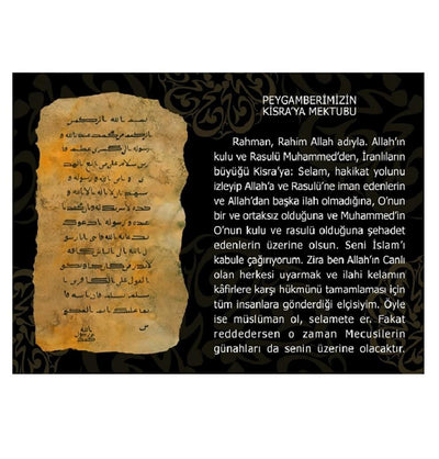 Prophet Muhammad Letter to Kisra Islamic Canvas Art 40 x 30cm H11157