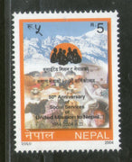 Nepal 2004 Social Services of United Mission Mountain Sc 740 MNH # 1283