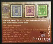 Nepal 2006 Postage Stamps Anniv. Post Mark Stamp on Stamp M/s Sc 784 MNH # 12985
