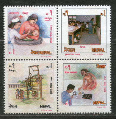 Nepal 1994 Care of Children Polio Vaccination Education Hobby Sc 564 MNH # 13308