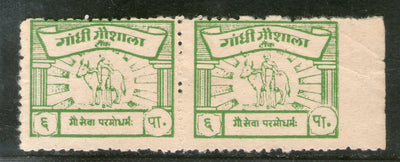 St. Vincent Gr. Bequia 1985 Locomotive Railway Train Transport Imperf Pairs 16v MNH # 151 - Phil India Stamps