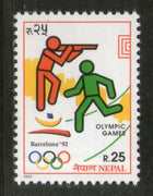 Nepal 1992 Summer Olympic Games Barcelona Shooting Sports Sc 516 MNH # 182