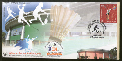 India 2016 All India Postal Badminton Tournament Stadium Sport Sp. Cover # 18451