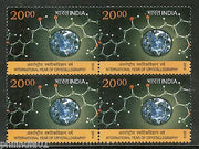 India 2014 International Year of Crystallography Gems BLK/4 MNH