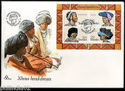 Transkei 1981 Xhosa Women's Headdresses Art Jewellery Sc 90a M/s on FDC # 15218