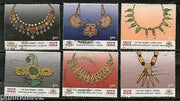 India 2000 Gems & Jewellery 6v Phila-1802a Used Set