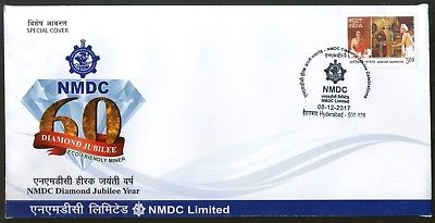 India 2017 NMDC National Mineral Development Corporation Diamond Sp. Cover 18472