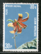 Nepal 1976 Nepalese Lily Flowers Plant Flora Sc 321 MNH # 2878