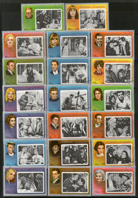 Fujeira 1972 Famous Film Actor & Actress Cinema Movie 20V Set Cancelled # 359