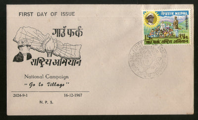 Nepal 1967 Back to Villages Campaign Sc 206 FDC Map Torch # 5321