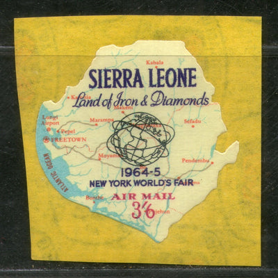 Sierra Leone 1964 3sh6p Worlds Fair Map Odd Shaped Adhesive Sc C18 MNH # 607