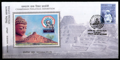 India 2018 Locomotive Workshop Transport Railway Train Special Cover # 6585