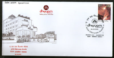 India 2018 ANS Dhivyam Jewels Designer Gold Temple Jewellery Special Cover #6843