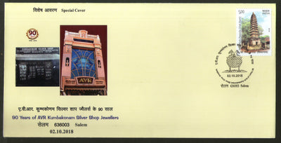 India 2018 AVR Kumbakonam Silver Shop Jewellers Antique Diamond Special Cover # 6861