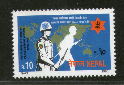 Nepal 1998 Peace Keeping Mission of Royal Nepalese Army Military Sc 636 MNH #784