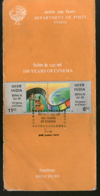 India 1995 Cinema 100 Years of Film Movie Cancelled Folder # CF 1443